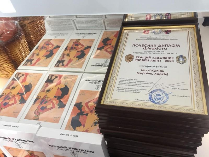 У Вінниці визначили переможців Міжнародного мистецького пленера (Фото)