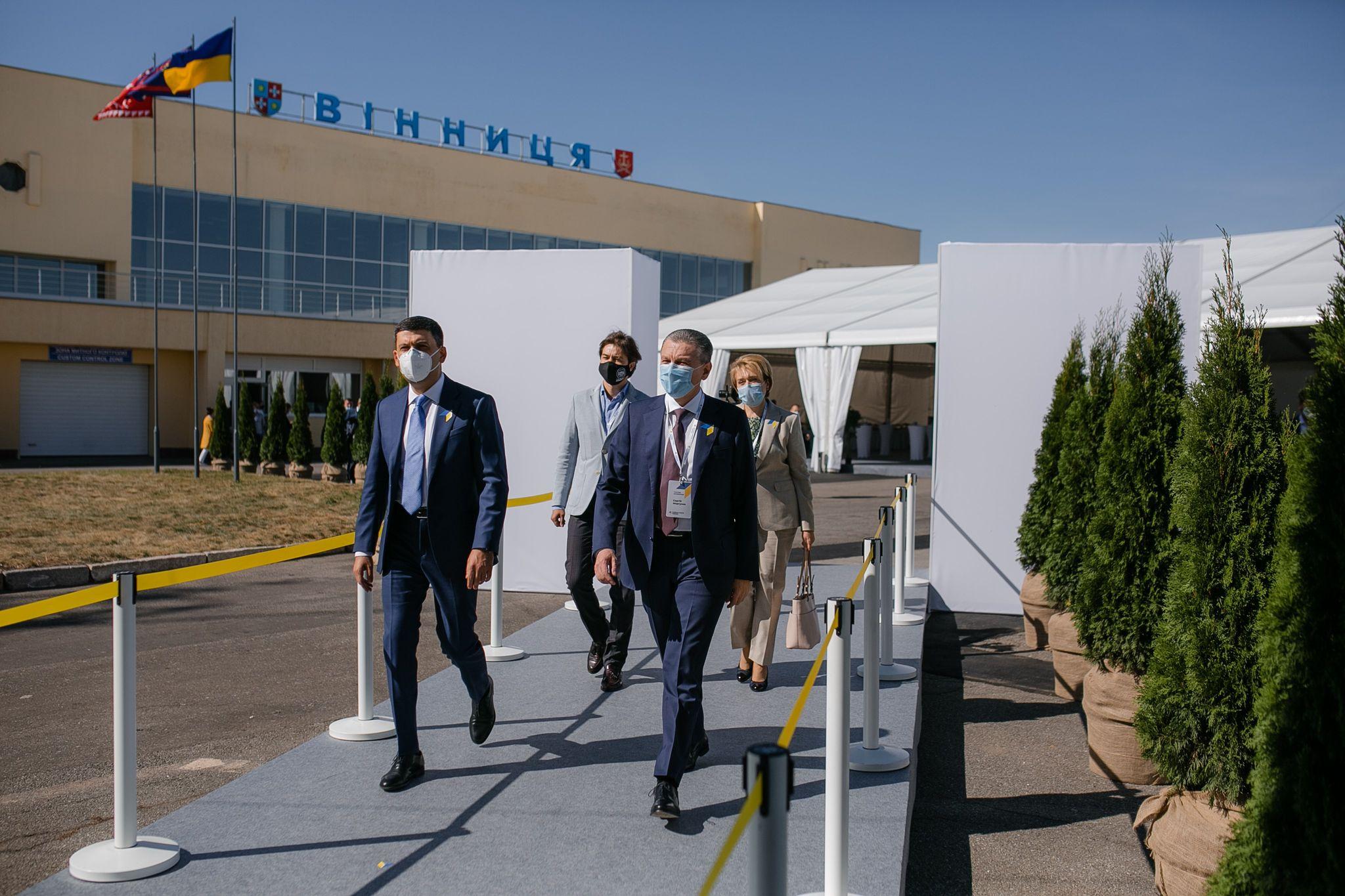Гройсман і Моргунов про Стратегію 3.0, вибори і долю аеропорту «Вінниця»   Всі Новини Вінниці
