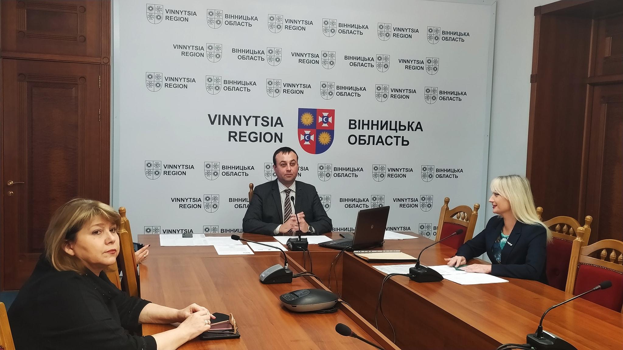 На Вінниччині відкриють Барнахус - перший в Україні заклад для дітей, які стали жертвами домашнього насилля