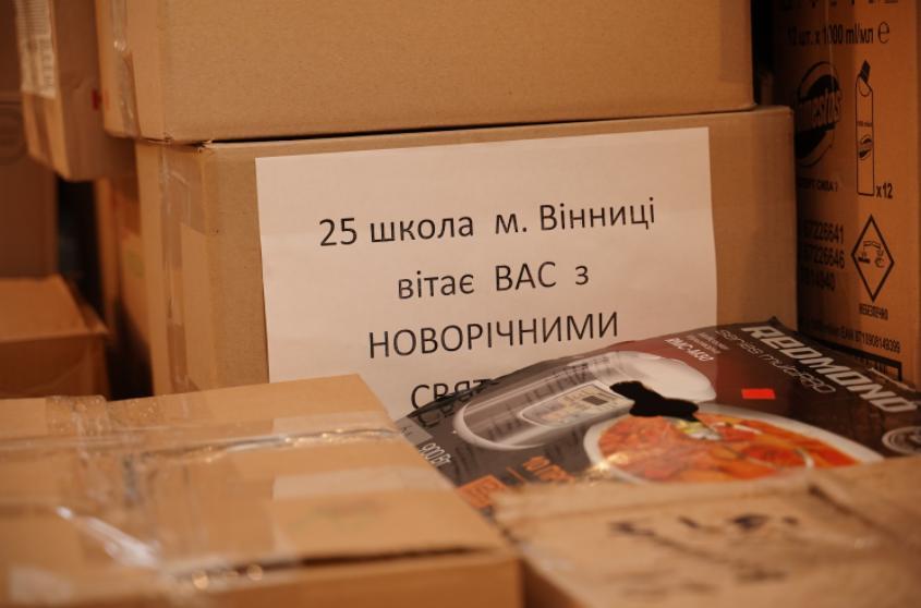 Школярі з Вінниці зібрали гуманітарний вантаж для українських захисників на Сході (Фото)