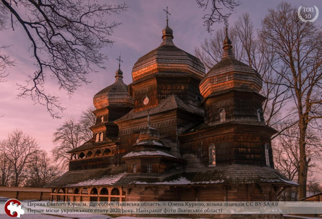 Світлина краєзнавця з Вінниччини перемогла у фотоконкурсі від Wikipedia (Фото)