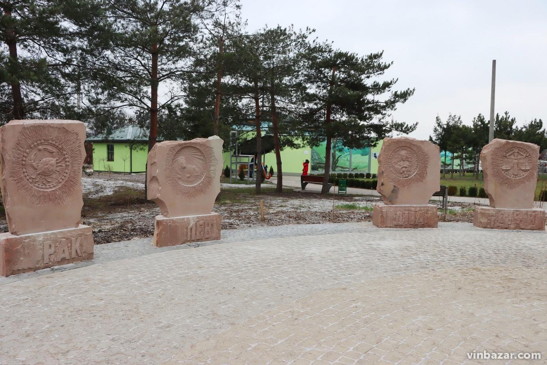 У Подільському зоопарку встановили композицію каменів зі знаками зодіаку (Фото)