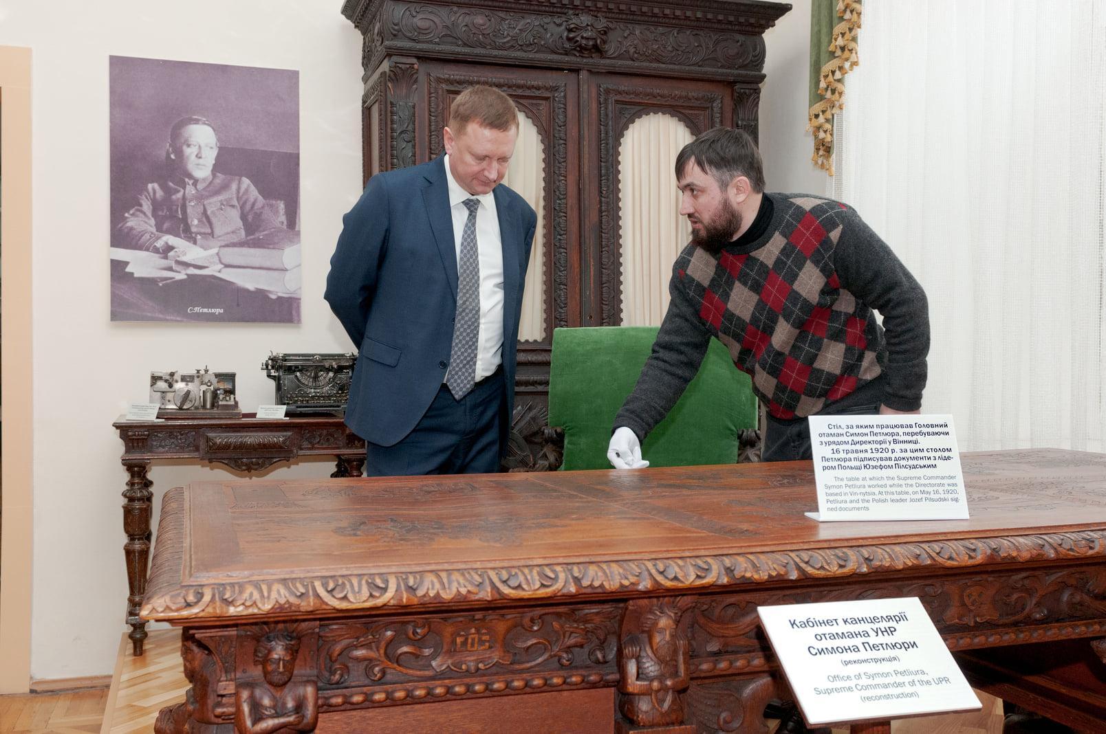 До Вінницького краєзнавчого музею повернули