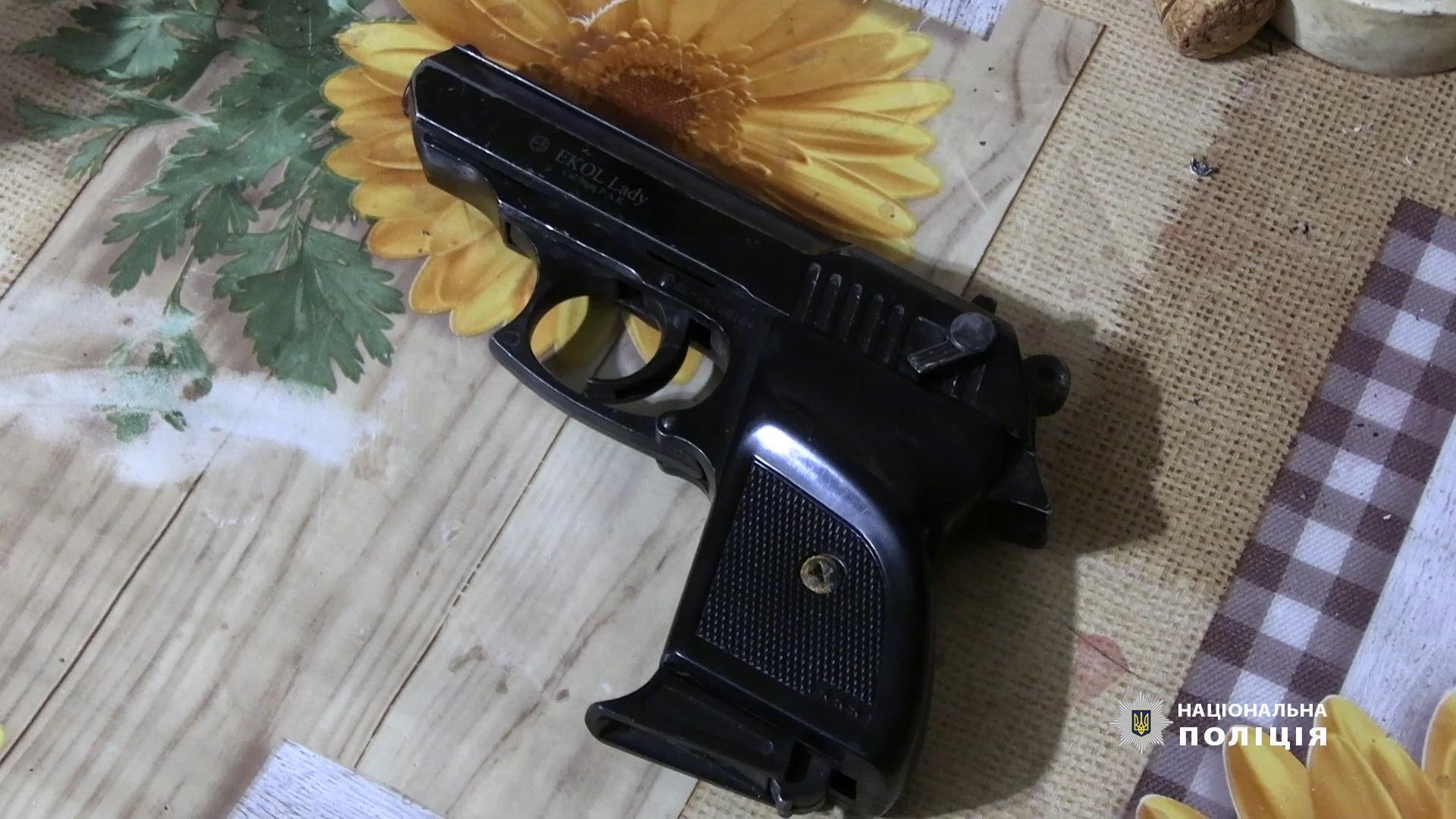 У Тульчинському районі чоловік влаштував стрілянину через ревнощі (Фото+Відео)