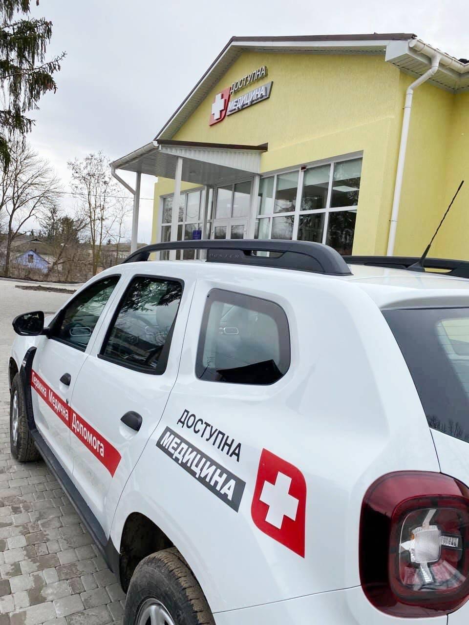 На Вінниччині відкрили 14-ту амбулаторію сімейної медицини (Фото)