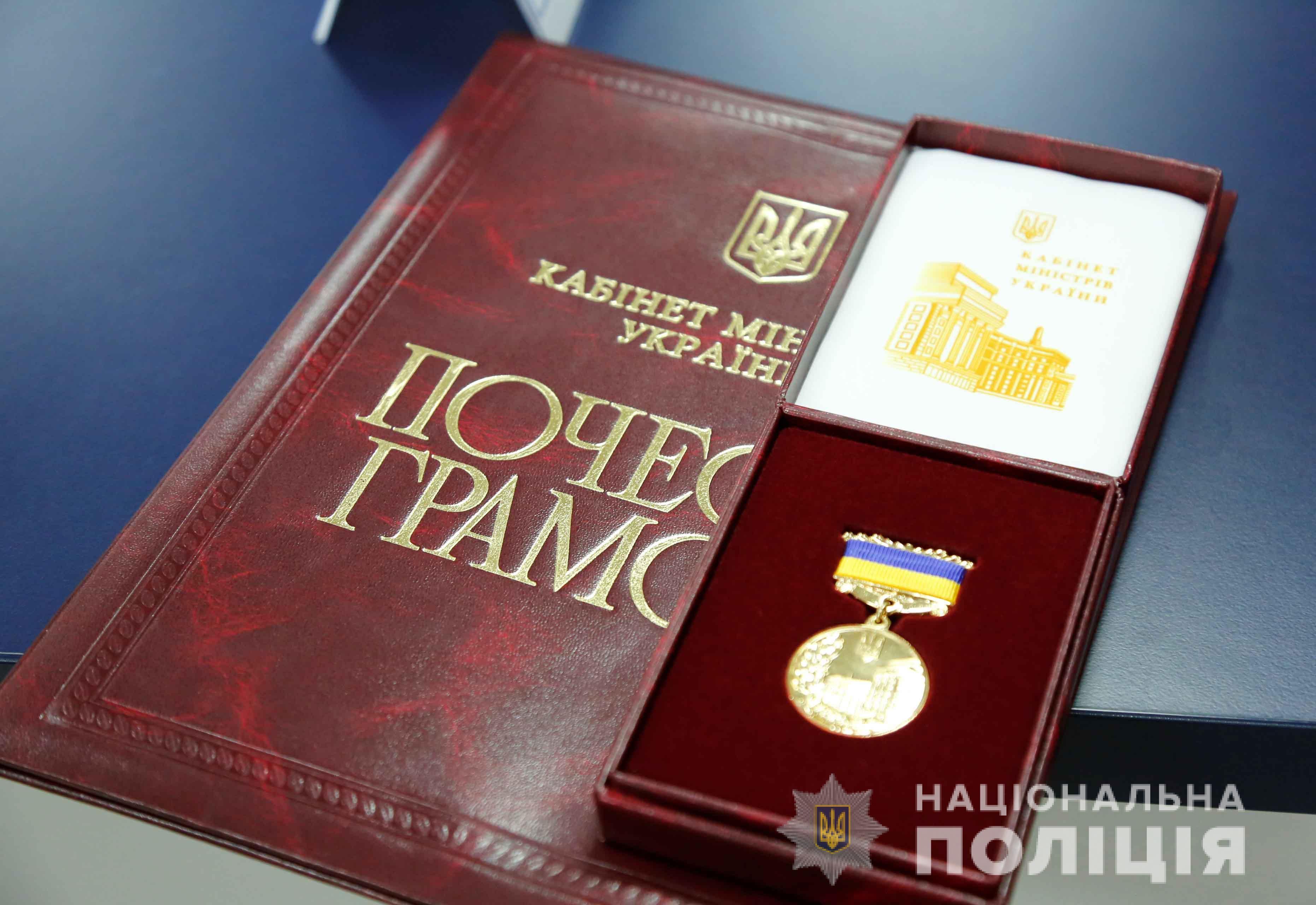 У Вінниці нагородили поліцейську, яка врятувала життя чоловіку (Фото)