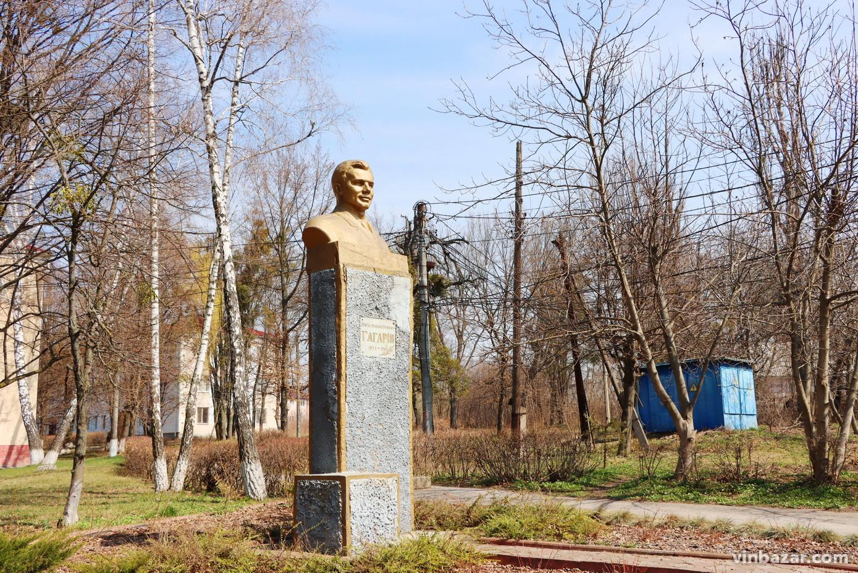 """Пам'ятник Юрію Гагаріну: де у Вінниці """"заховане"""" погруддя першому космонавту Землі? (Фото)"""