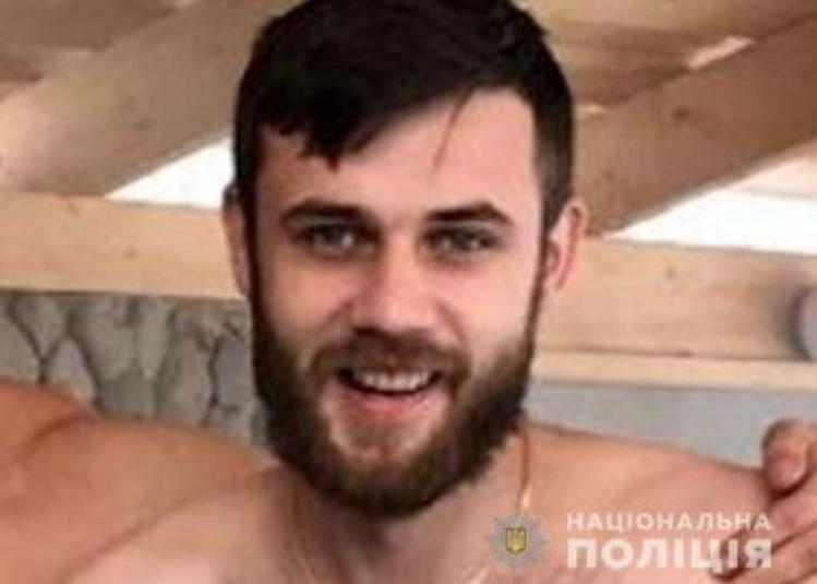 Зник 26-річний хлопець з Вінниці. Просять допомоги у пошуку (Фото)