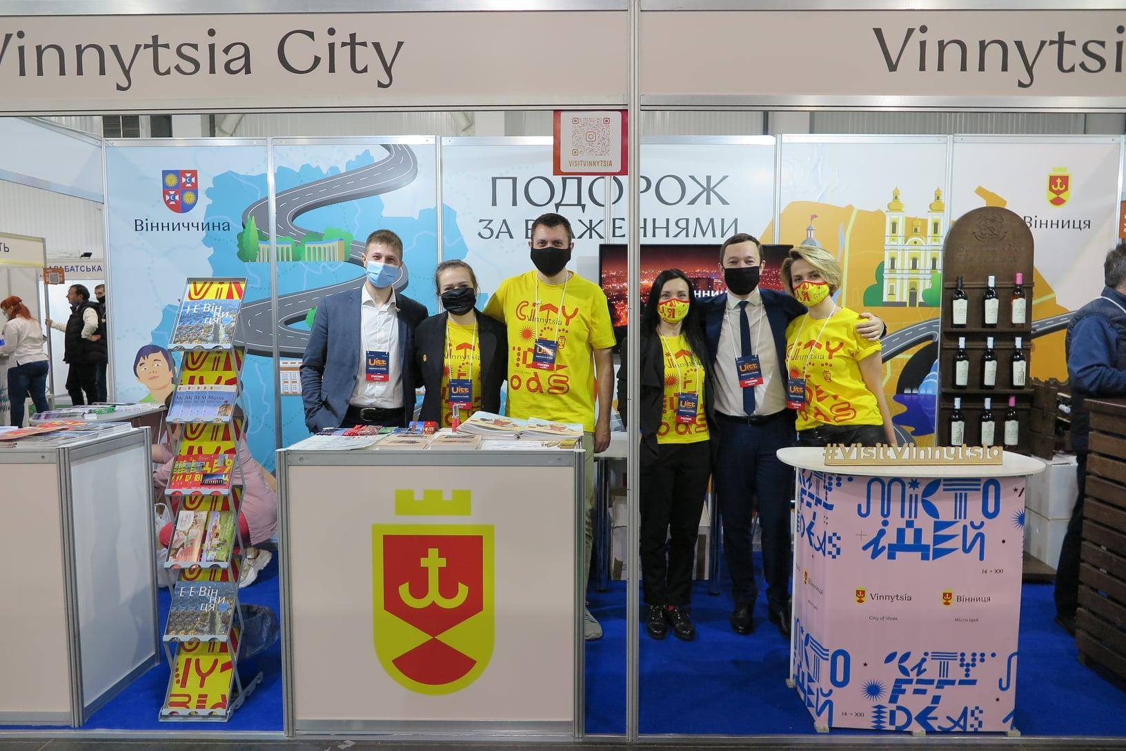 """Вінницю представили на туристичній виставці """"Україна - подорожі та туризм"""" (Фото)"""