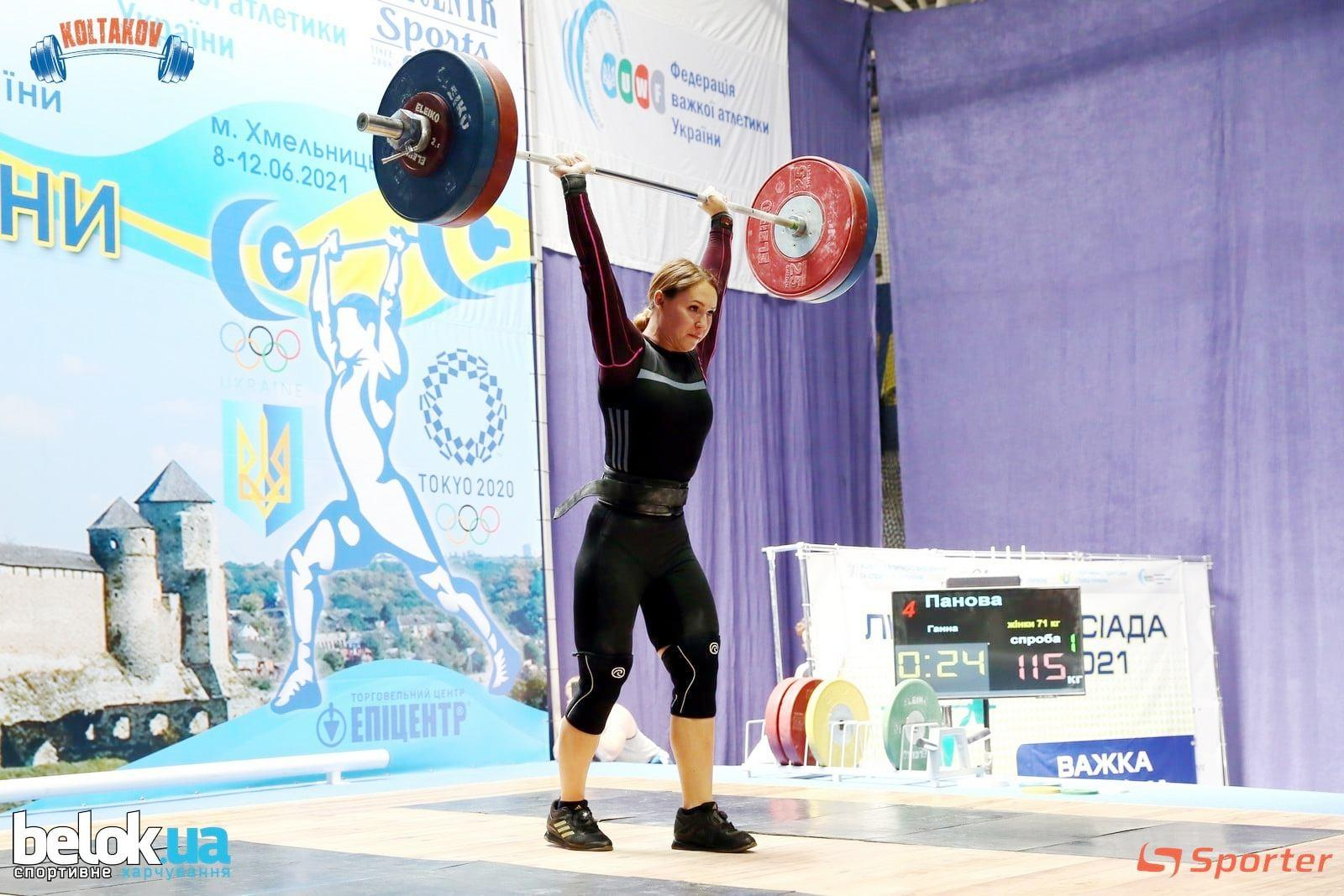 Спортсменка з Вінниці встановила чотири рекорди на чемпіонаті України з важкої атлетики (Фото)