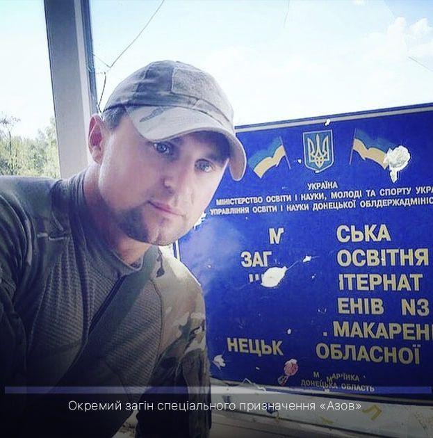 У Вінниці помер боєць полку