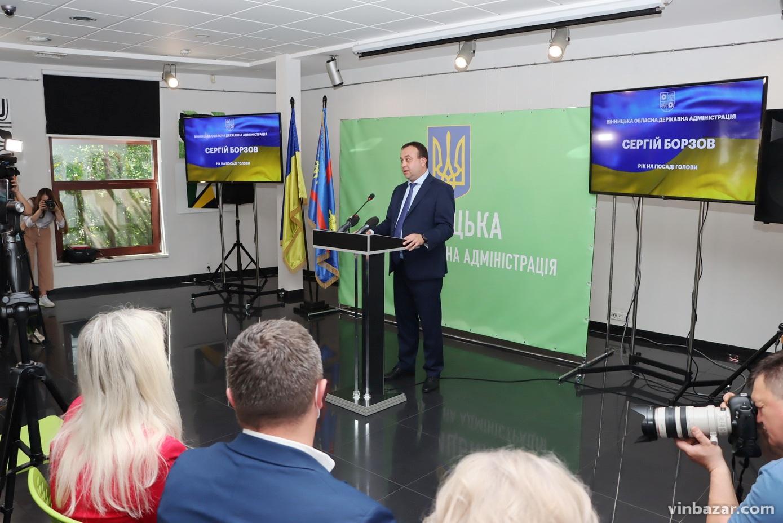 Рік Борзова: голова Вінницької ОДА відзвітував про роботу на посаді (Фото)