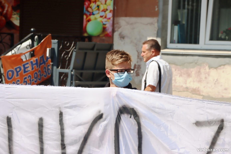 У Вінниці пікетували СБУ та обленерго через скандал з фермою криптовалют (Фото+Відео)