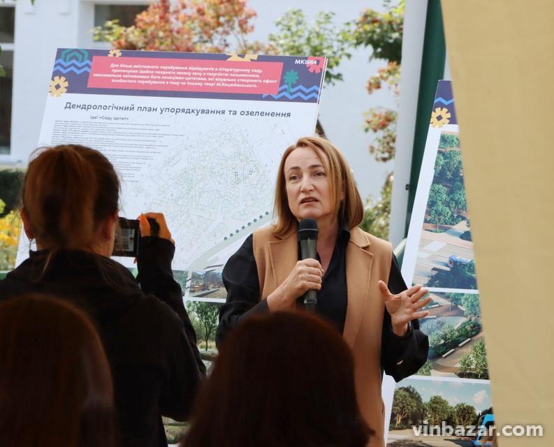 Команда з Вінниці виборола перемогу у всеукраїнському архітектурному конкурсі «Коцюбинський вдома» (Фото)