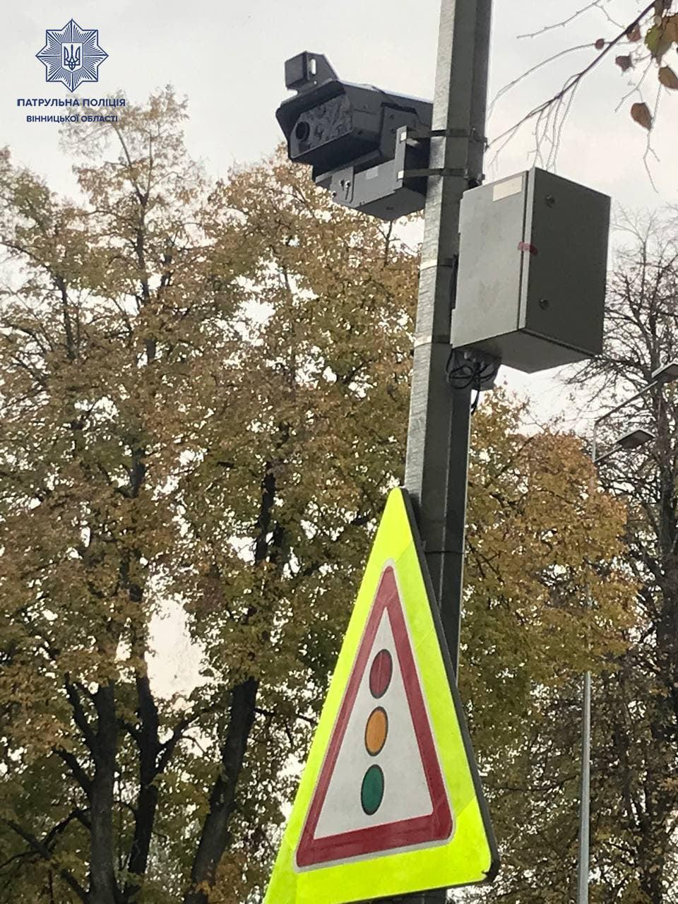 У Якушинцях встановили камеру автофіксації порушень ПДР