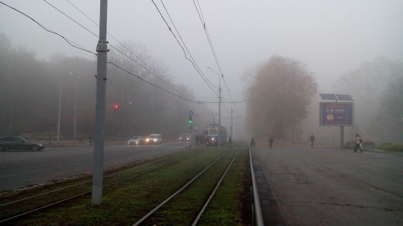 Вінницю накрив густий туман (Фото)